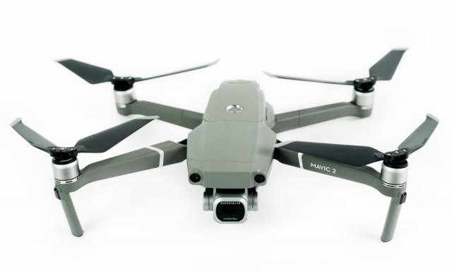 https://drone.dancechanneltv.com/wp-content/uploads/2021/03/aerial_drone-640x385.png